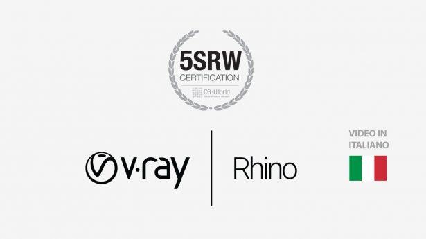 V-Ray per Rhino   Programma del corso online   5SRW